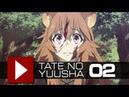 É dono de uma escrava mas ELE é bom Tate no Yuusha 2 Video Quest