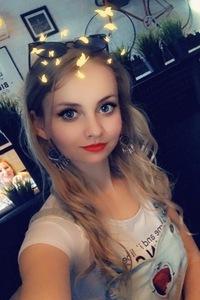 Сергеевна Оксана