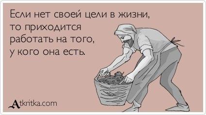 Я - ЛИЧНОСТЬ! | ВКонтакте