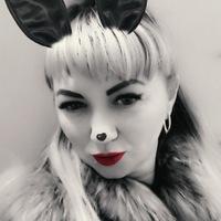 Регина Каспер