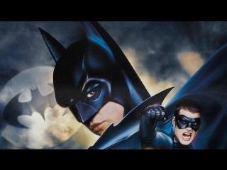 Бэтмен навсегда DUB