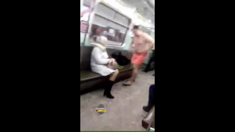Мужчина разделся в метро Новосибирска (8.12.2017)