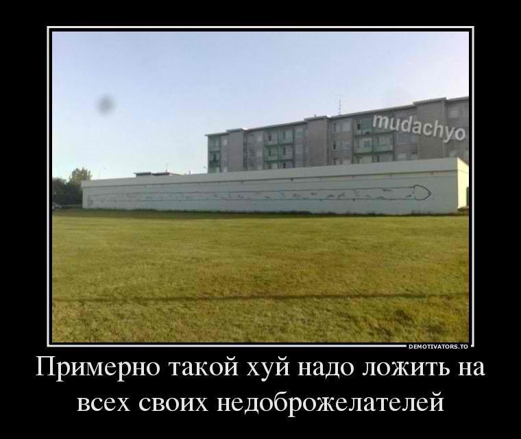 Прилила лицу санкт петербург смольный собор афиша Фелан готовился