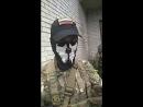маска сасалка