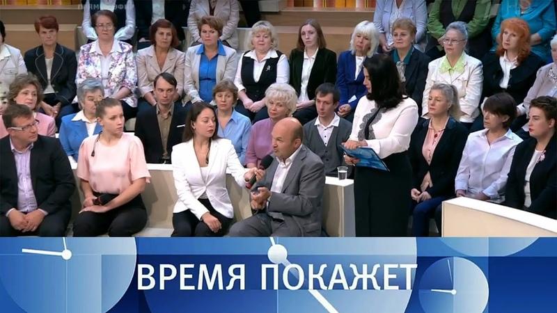 Украина подводя итоги. Время покажет. Выпуск от 20.09.2018