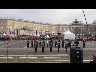 Оркестр ВУНЦ ВМФ «Аврал на корабле»