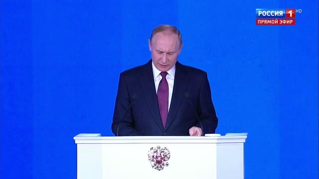 Новости на Россия 24 • Темпы роста экономики выше мировых. Путин поставил задачи ЦБ и правительству