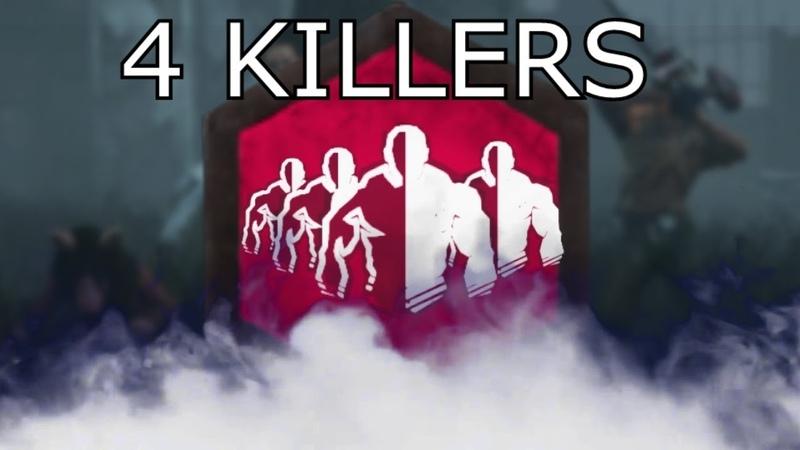 The Day I Broke Dead By Daylight (4 killers vs 1 survivor)