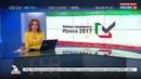 Новости на Россия 24 • Иран выбирает одного президента из четырех кандидатов