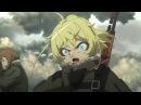 Youjo Senki Военная хроника маленькой девочки