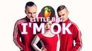 LITTLE BIG - I'M OK в FL STUDIO