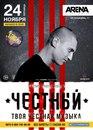 Тимур Гатиятуллин фото #49