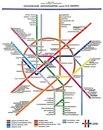 kudago.com.  Каким было метро пол века назад?