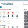 Мониторинг обменников eobmen-obmen.ru