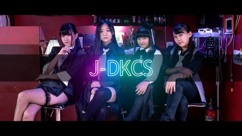 【 J-DKCS 】SNOBBISM 踊ってみた【オリジナル振り付け】 sm33662474