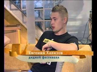 Организатор и диджеи SPECTRUM 8 в гостях на ТВ2, в программе