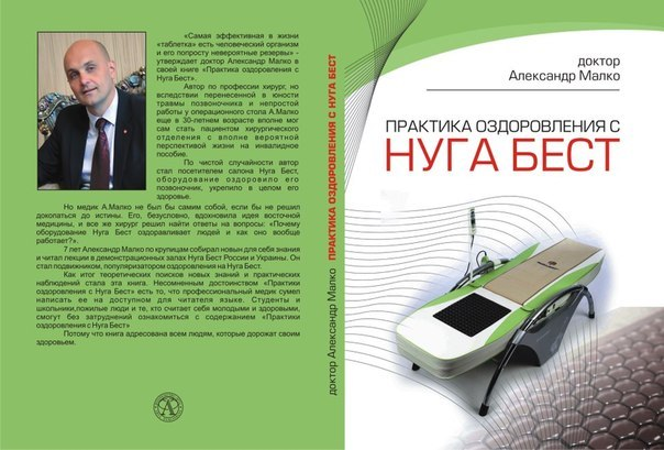массажер для тела homedics nmsq-215a-eu