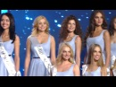 Мисс Россия 2016 Финал конкурса - Miss Russia 2016 Final