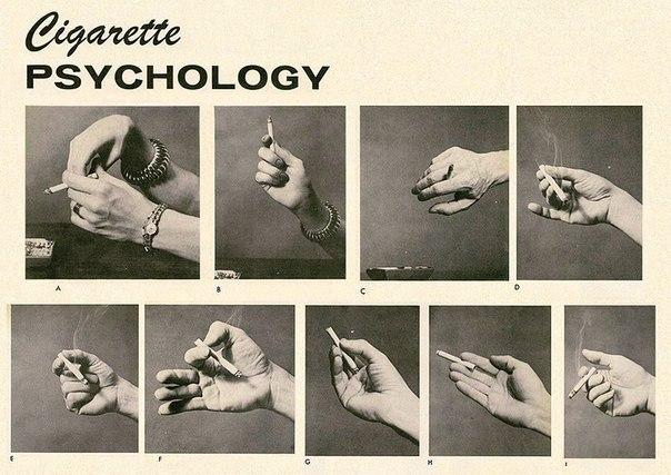 Что можно сказать о курильщике, взглянув на его сигарету  Оказывается, по тому, как курильщик держит сигарету, о нем можно многое узнать. По-крайней мере, составить общий портрет может каждый....
