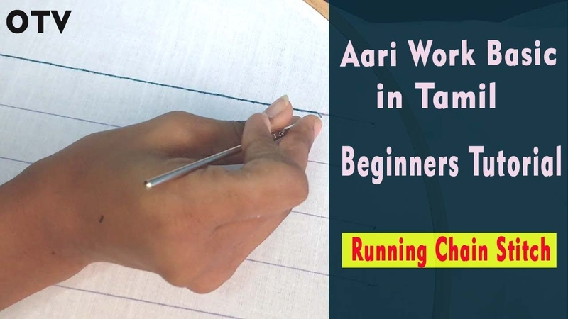 Aari work for beginners in tamil | aari work tutorial in Tamil | aari work step by step video - OTV