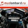 Музыкальный Ломбард