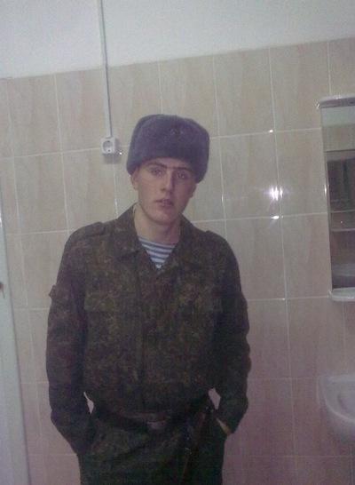 Виктор Мыслицкий, 4 мая 1994, Минск, id118855288