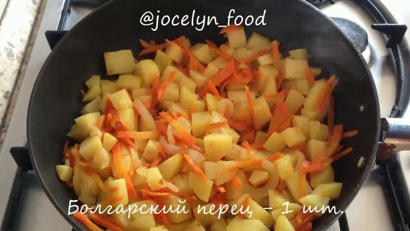 Обед Рагу из овощей