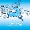 ПРАЗДНОВАНИЕ НОВОГО ГОДА 2014