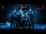 Затерянные в космосе / Lost in Space смотреть онлайн в хорошем качестве (1998)