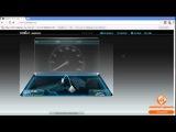 Speed Test - сервис для проверки скорости интернет соединения.
