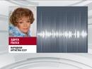 Эдита Пьеха о Людмиле Сенчиной