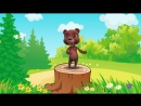 Мишка косолапый по лесу идет. Песенка мультик видео для детей. Наше всё