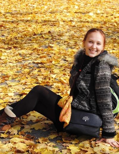 Юлия Вытовтова, 29 октября 1989, Сумы, id18068165