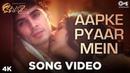 Aapke Pyaar Mein Hum Song Video Raaz Dino Morea Malini Sharma Bipasha Basu Alka Yagnik