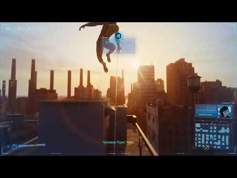 Marvel's Spider-Man 10 - Драка с Шокером в банке