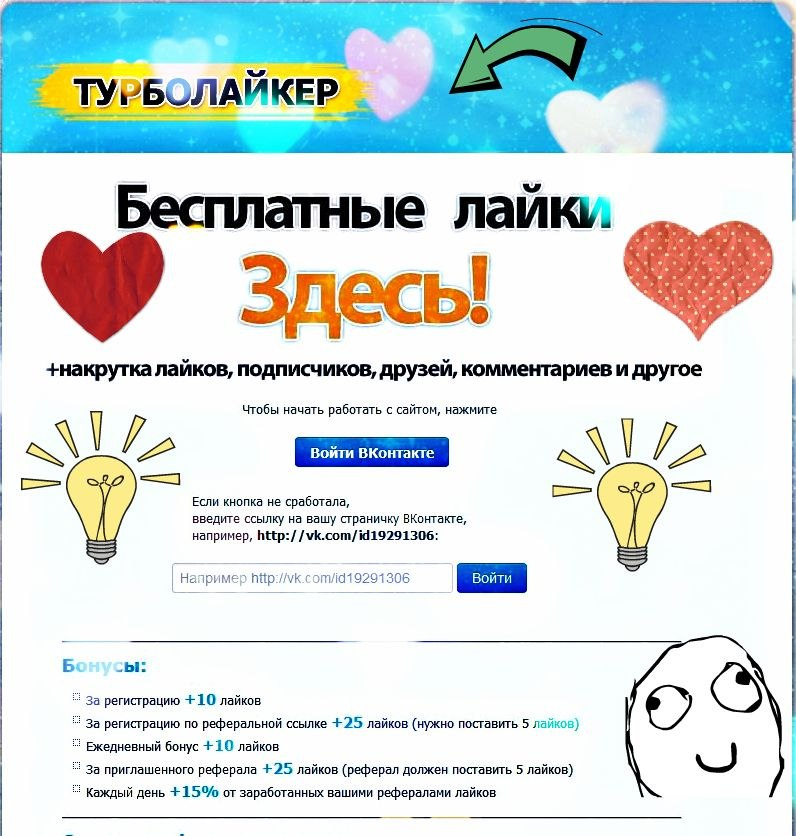http://cs419920.vk.me/v419920949/62e1/lVKkkKim0T8.jpg