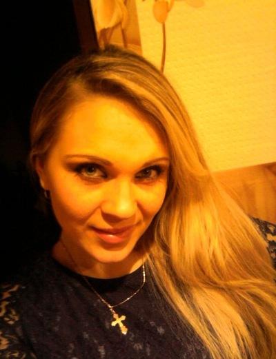 Елена Сирош (василенко), 8 июля , Селидово, id124559518