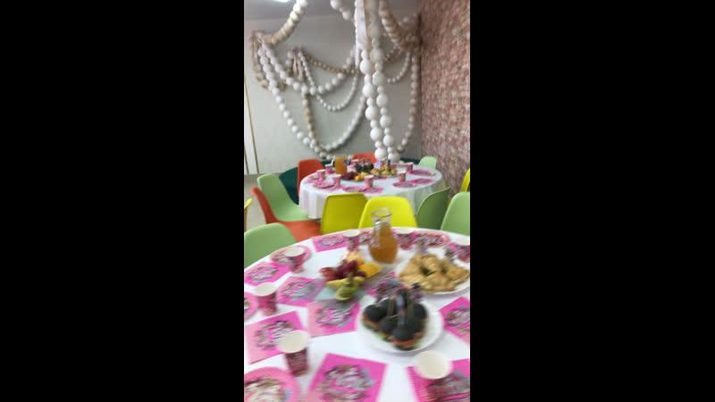 День Рождения в Шум Гам