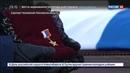 Новости на Россия 24 • Романа Филипова похоронили в Воронеже под оружейные залпы