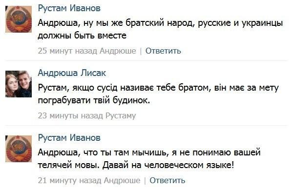 Политически вопрос освобождения Савченко решен, - Полозов - Цензор.НЕТ 1867