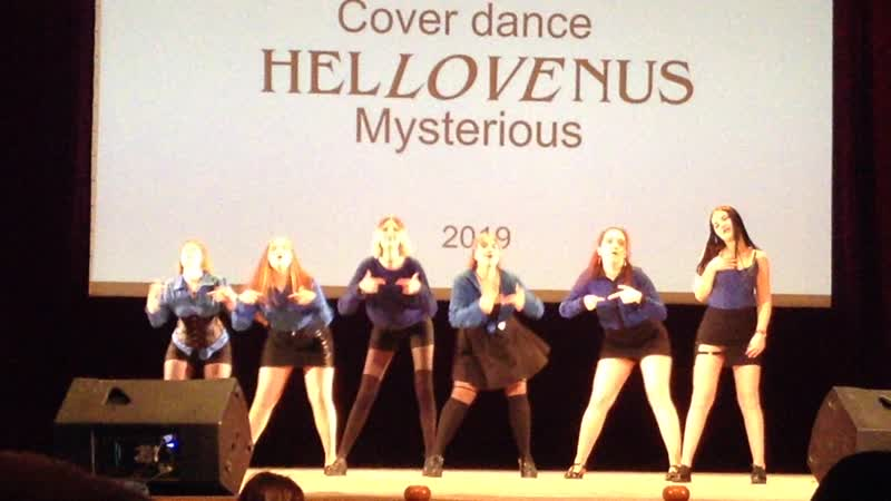 IMG_1787 The best cover dance (ДЕБЮТ) Black Wine Hello venus – Mysterious