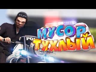БАРСИК КАК Я СТАЛ КОПОМ - GTA 5 RP