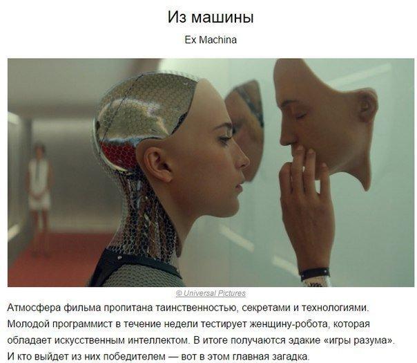 фильмы психологические головоломки