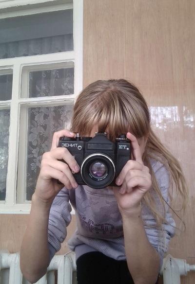 Катюша Асауленко, 20 августа , Мелитополь, id90131177