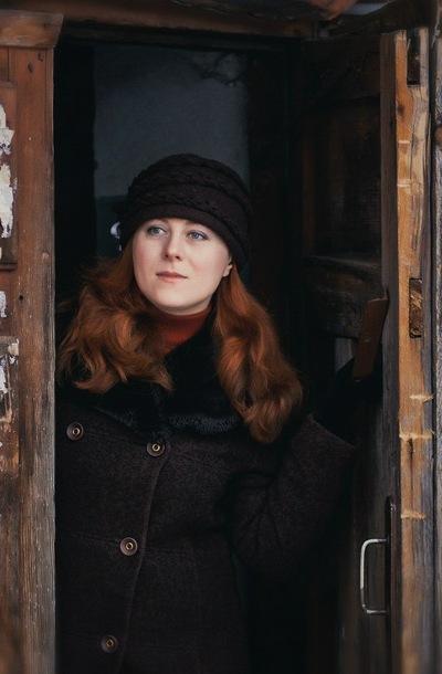Светлана Лукьянова, 28 мая 1982, Бобруйск, id148960445
