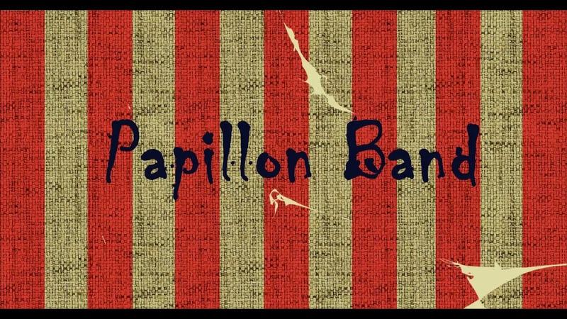 Papillon Band - Томболанежа