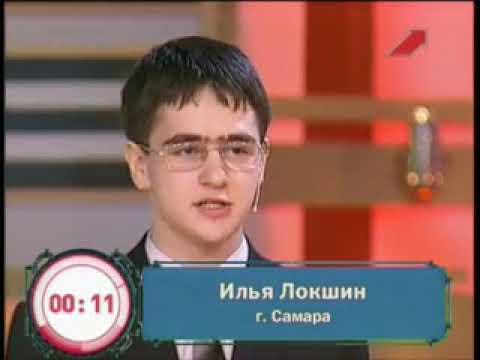 Умницы и умники (Первый канал, 13.05.2007) Сезон 15 выпуск 30