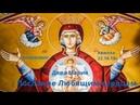 Послание любящим сердцам. Послание Девы Марии. Авилла. 22.10.2018