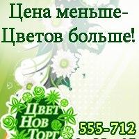 cvetnovtorg