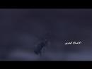 Хуситы обстреляли самодельной ракетой позиции хадистов в Аль-Буке.